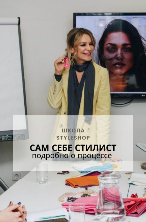Стилист Минск Екатерина Белевич